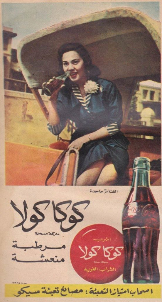 Coca Cola taking Egypt by storm. Photo: Adonis Diaries.