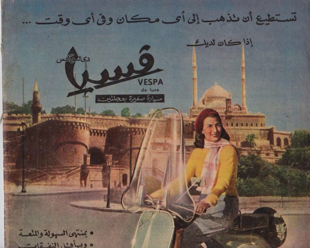 A 1950 Vespa advertisement with the Cairo Citadel in the background. Photo: Egyptian Streets.